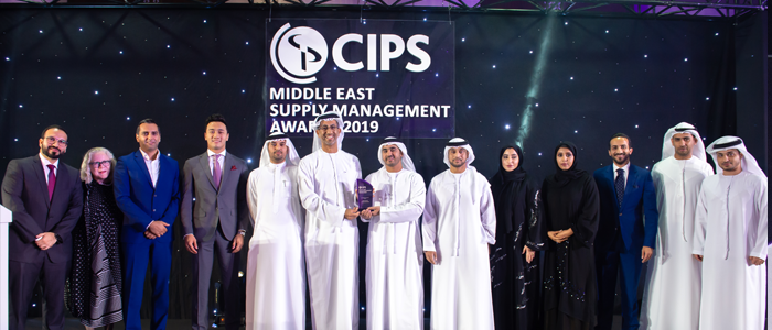 CIPS MENA Awards